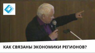 """Выступление: """"Как пространство влияет на экономическое развитие страны"""""""