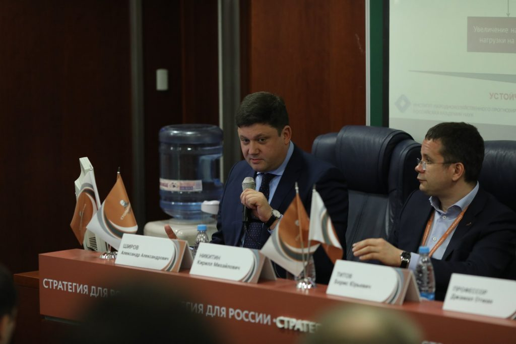 Столыпинский-форум-А-А-Широв