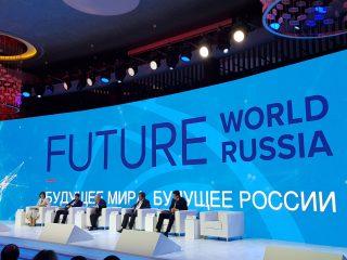 Ивантер В.В. выступил на Ялтинском международном экономическом форуме