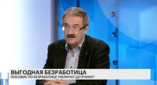 Коровкин А.Г. принял участие в передаче РБК