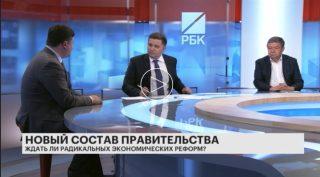 """ТВ – Левченко. Ракурс: """"Ждать ли радикальных экономических реформ?"""", РБК-ТВ"""