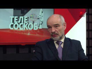 """ТВ – """"Правительство Медведева. Иногда они возвращаются.."""", Красная линия"""