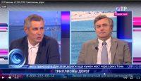 """ТВ: ОТР – """"О плане строительства транспортной инфраструктуры"""""""