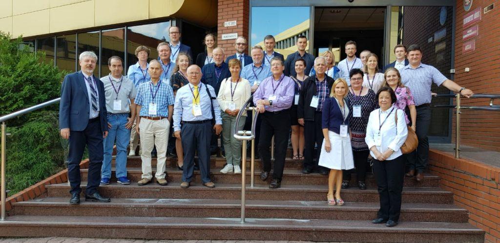 Участники конференции INFORUM