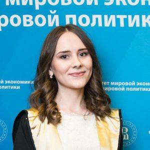 Шабанова Юлия Романовна