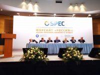 V Санкт-Петербургский международный экономический конгресс
