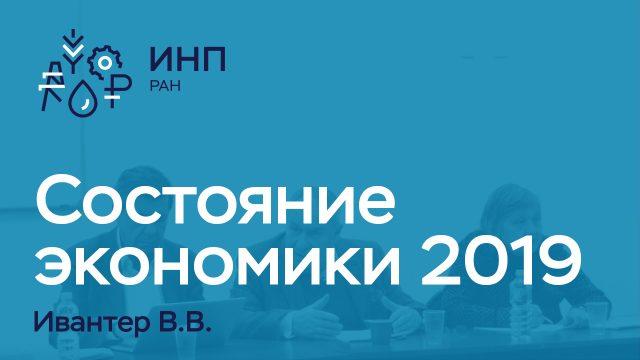Видео + стенограмма: российско-французский семинар