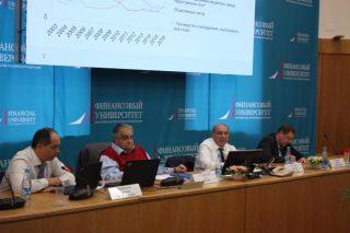 Выступление Моисеева А.К. на Открытой дискуссии АРБ «Инвестиции как драйвер экономического роста»