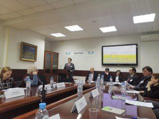 """Конференция """"Мировая экономика и энергетика: драйверы перемен"""""""