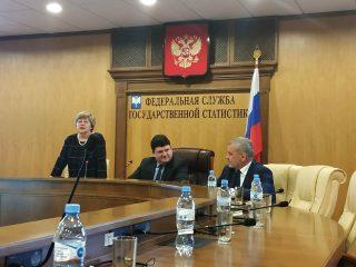 Совместный семинар Росстата и ИНП РАН