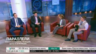 """Широв А.А.: РБК-ТВ, """"Цены на бензин, потребительский спрос и рост курса"""""""