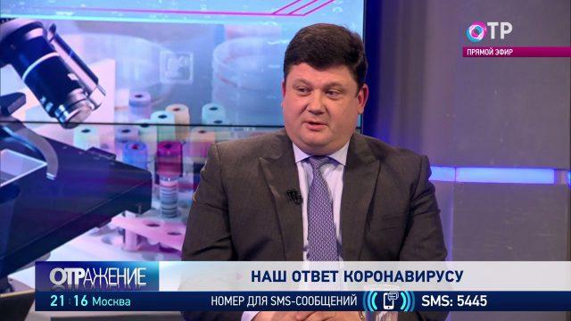 """ТВ: ОТР – Широв А.А.: """"Как россияне и государство готовятся противостоять эпидемии?"""""""