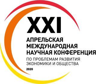 Видео: «Долгосрочный экономический рост в России: перспективы восстановления»»