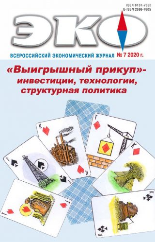Рольгоссектора вперераспределении национальногодохода в2010-хгг.