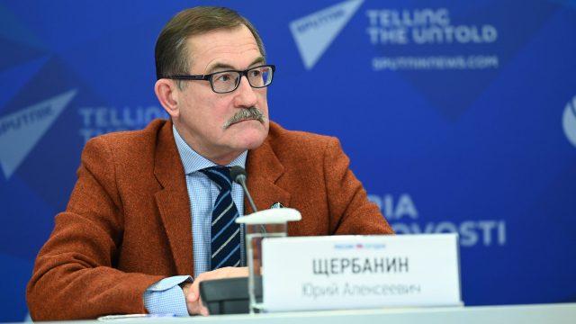 Видео: «Россия в мировой экономике: оценка потенциала экономического роста в контексте глобальной неопределенности»