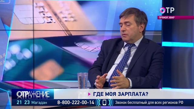 """ТВ: ОТР – Янков К.В.: """"Где моя зарплата?"""""""