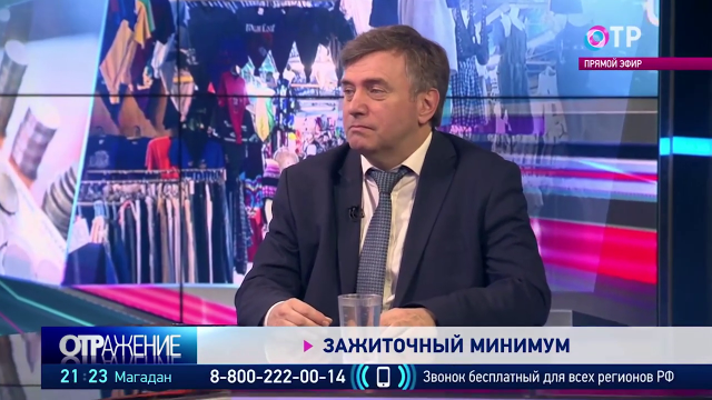 ТВ: ОТР – Янков К.В.