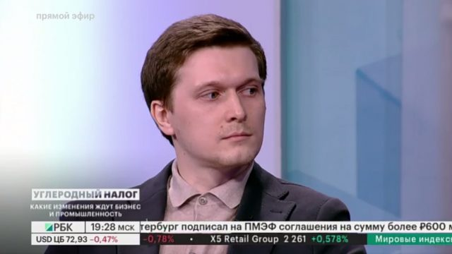 """ТВ: РБК – Колпаков А.Ю.: """"Углеродный налог. Какие изменения ждут бизнес и промышленность"""""""