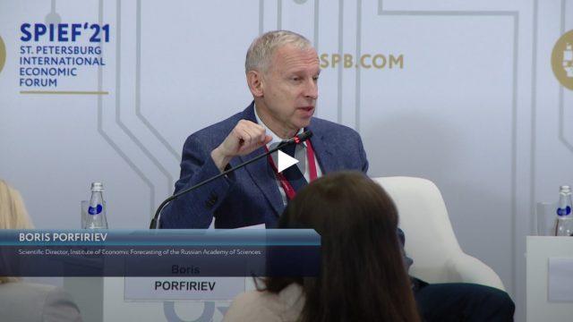 Видео: выступление Порфирьева Б.Н. на ПМЭФ